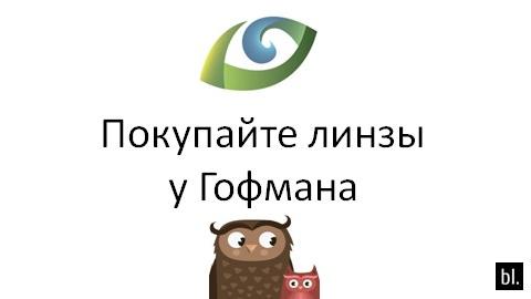 http://oz65.ru/bl