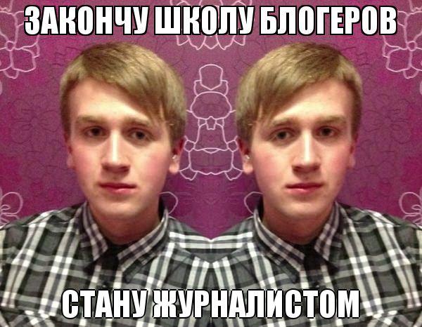 SashaKils