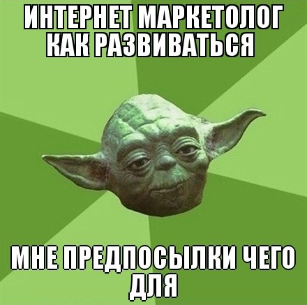 generate_meme