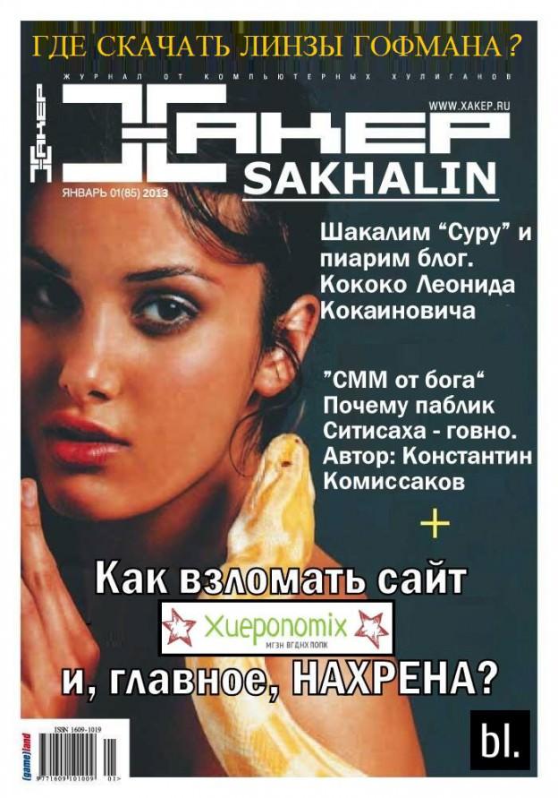 sitisah-dosug-yuzhno-sahalinsk-prostitutki