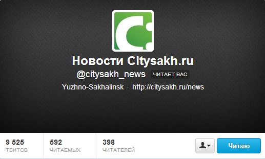 citysakh_news