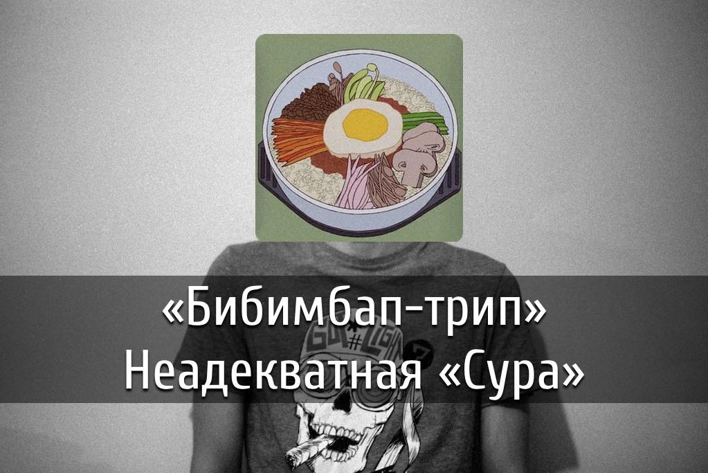 poster-bt-mura