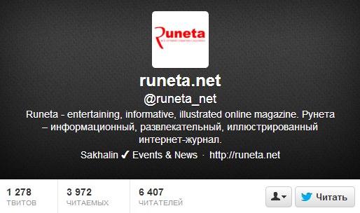 runeta_net