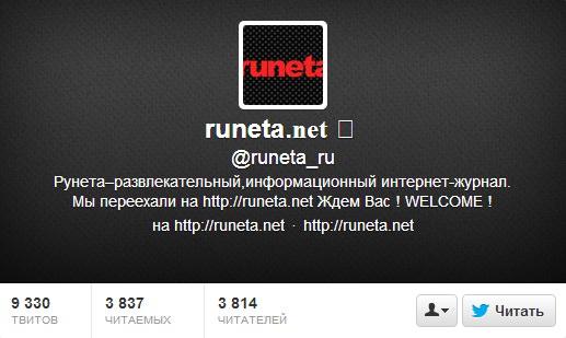 runeta_ru