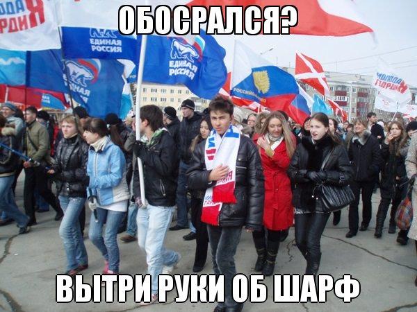 mger_sakhalin