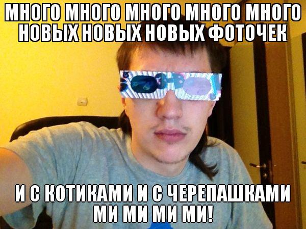 blyatukov