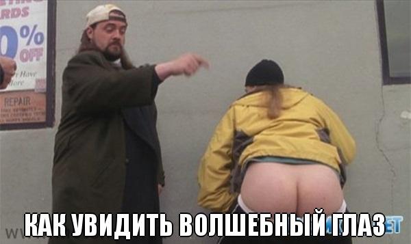 tetki-lyubyat-v-zad