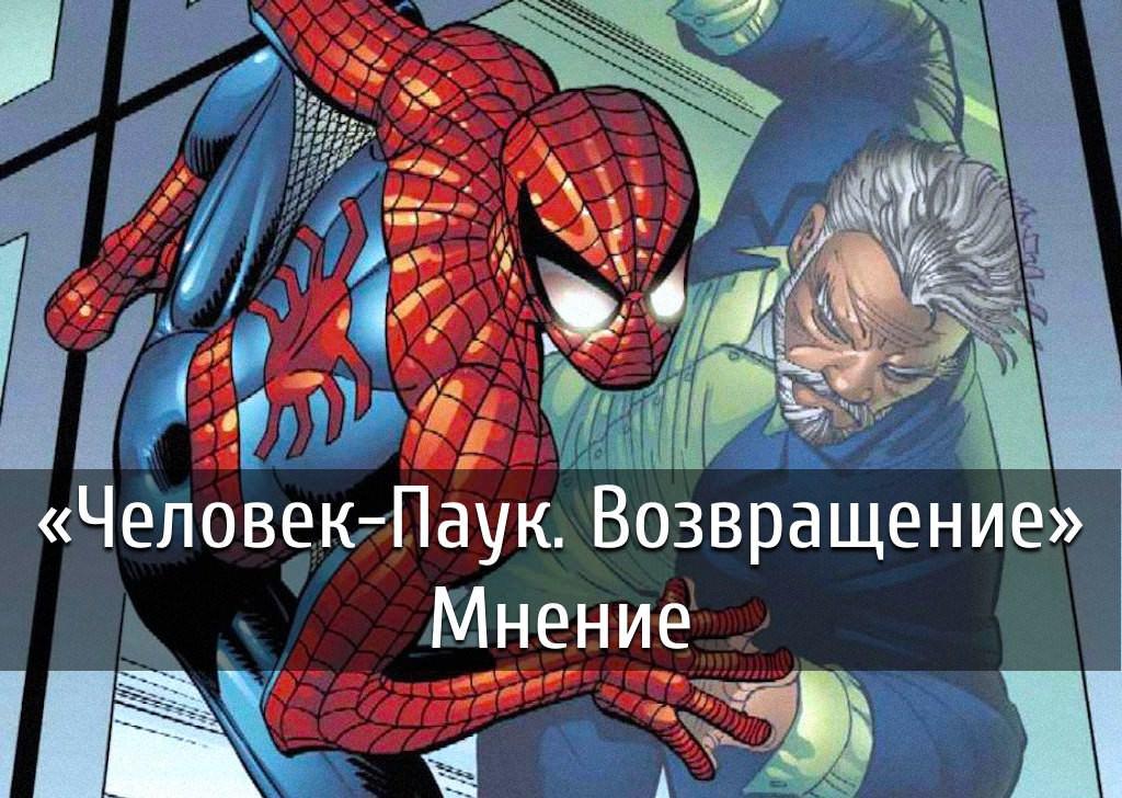 poster-spiderman