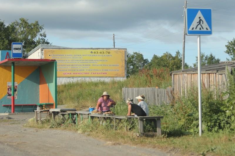 korsakov (54)
