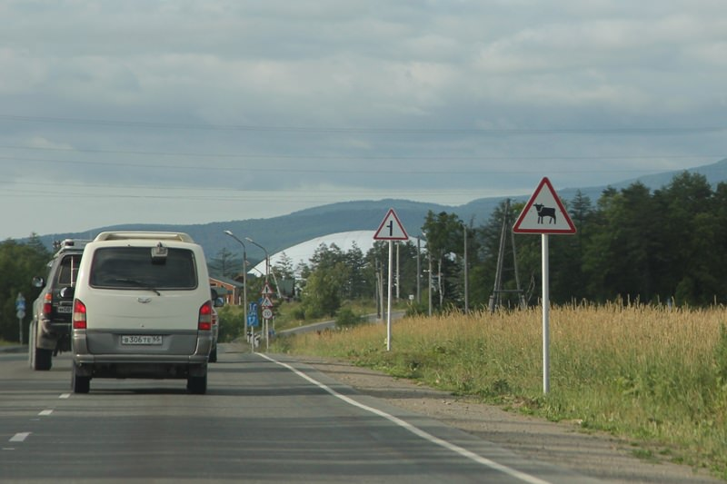 korsakov (57)
