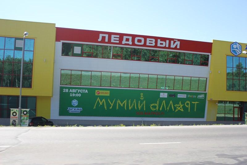 okhotskoe (33)