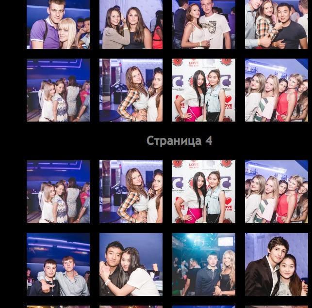DJ JAM    Фотоотчёты    Ночная жизнь    Citysakh.ru