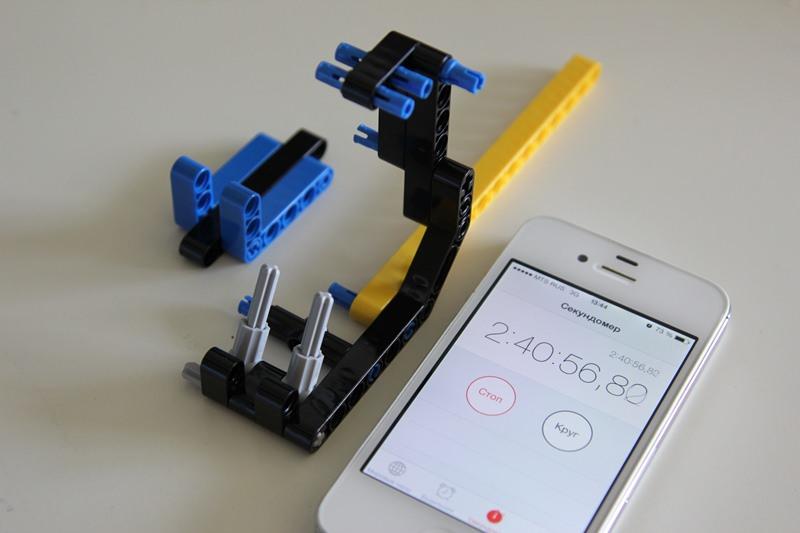 lego technic 42006 (4)