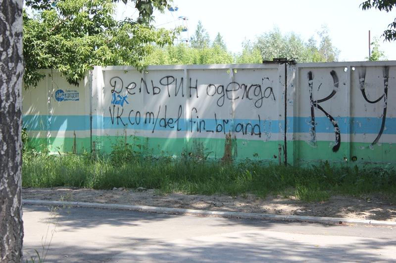novosibirsk (10)