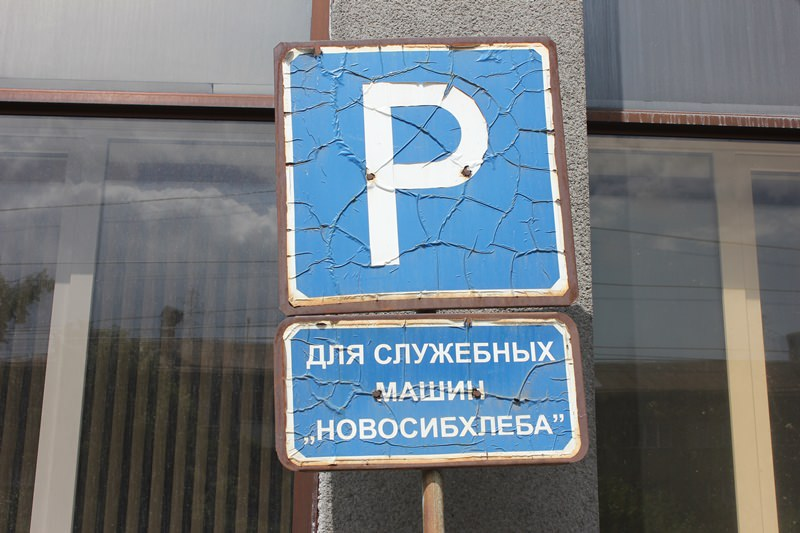 novosibirsk (22)