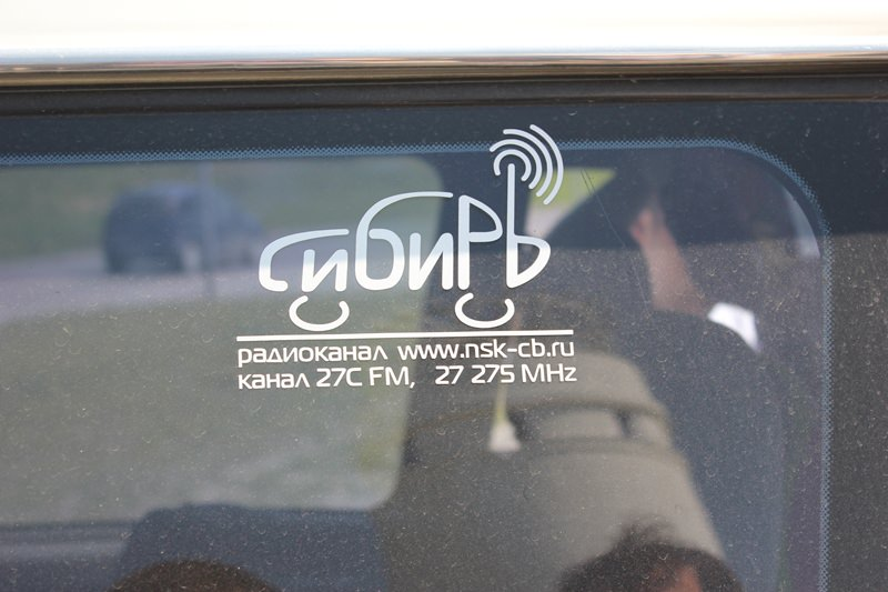novosibirsk (24)