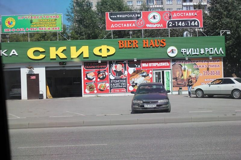 novosibirsk (25)