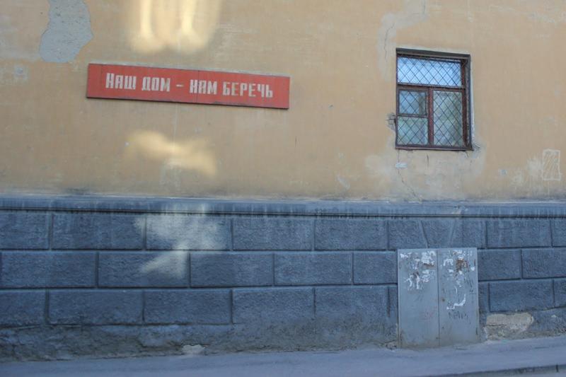novosibirsk (30)