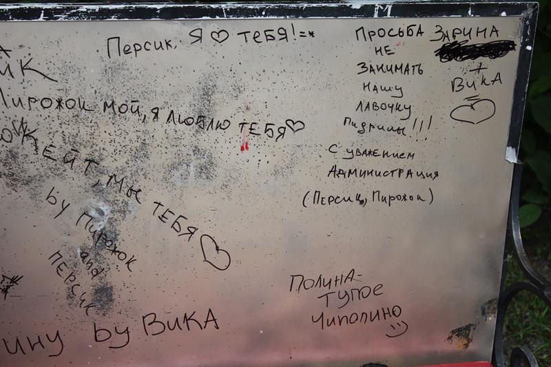 novosibirsk (36)