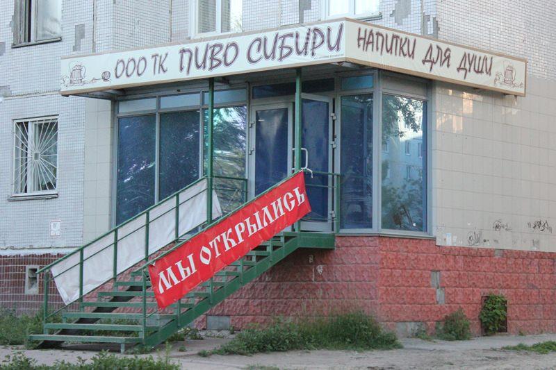 novosibirsk (45)