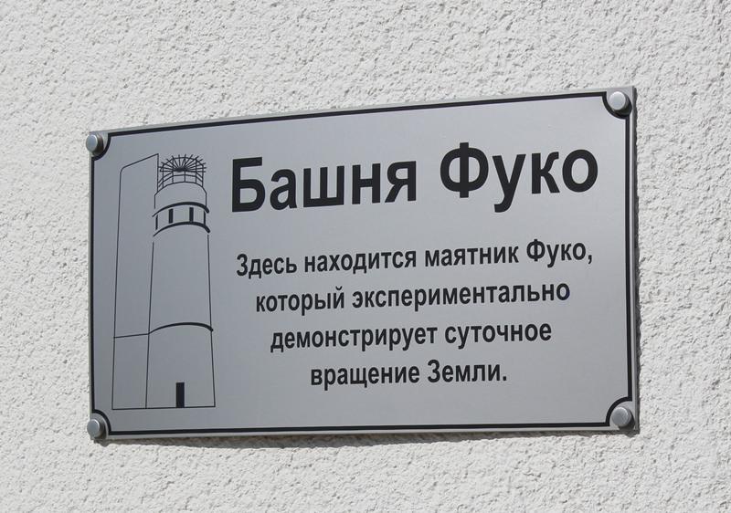 novosibirsk (8)