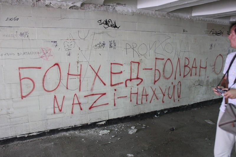 novosibirsk (9)