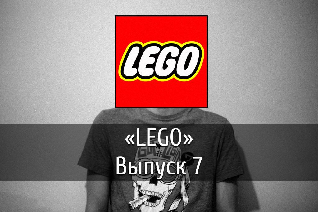 poster-lego-7
