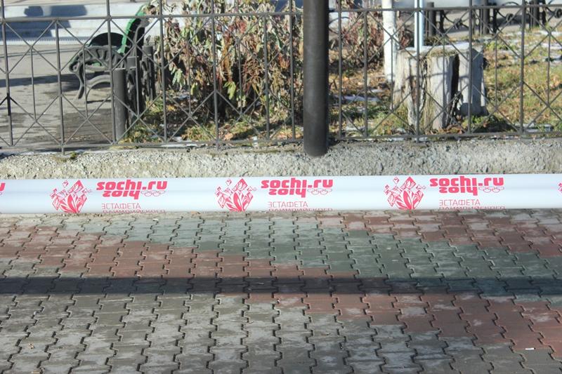 олимпийский огонь южно-сахалинск (25)