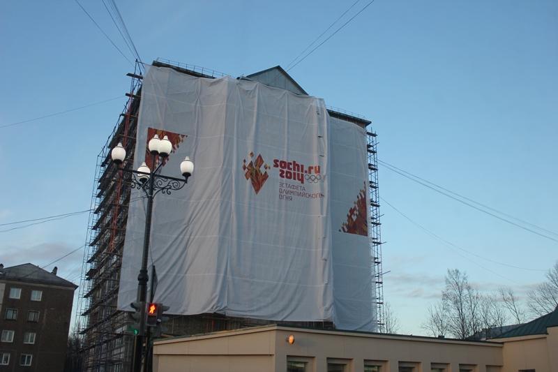 олимпийский огонь южно-сахалинск (46)