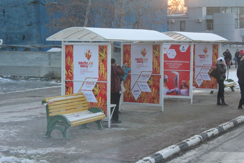 олимпийский огонь южно-сахалинск (47)