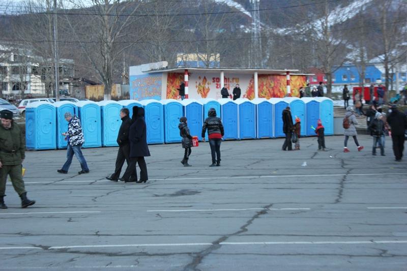 олимпийский огонь южно-сахалинск (54)