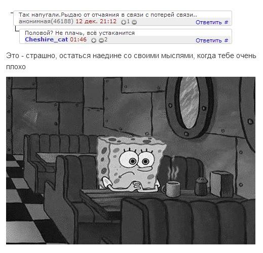 odnoklassniki12