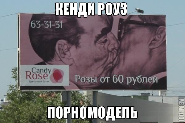 КЕНДИ РОУЗ ПОРНОМОДЕЛЬ