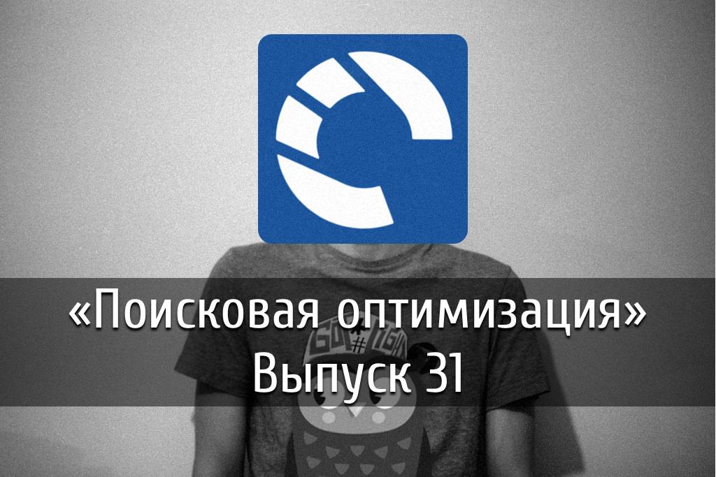 poster-poiskovaya-31