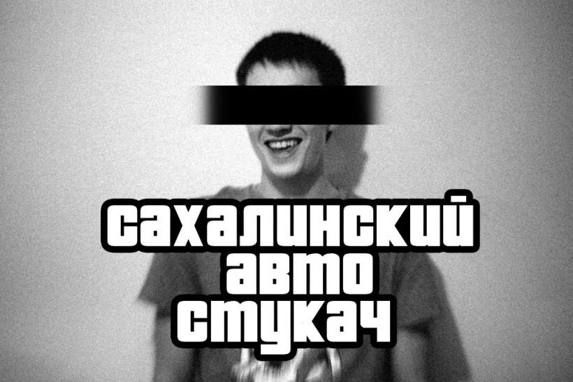poster_gta