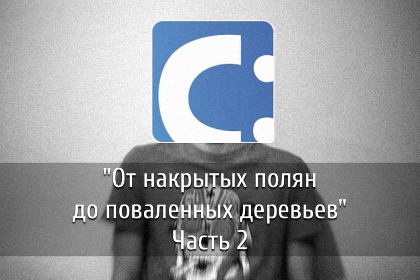 citysakh_2