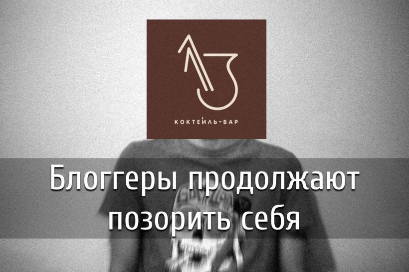 poster_blyatukov