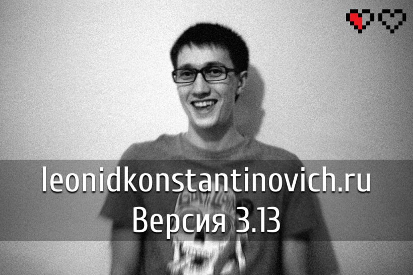 poster_lk_313